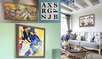 gallery homepage